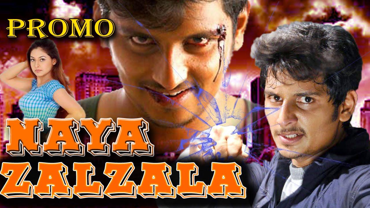 Naya Zalzala l Promo l Jiiva | Pooja