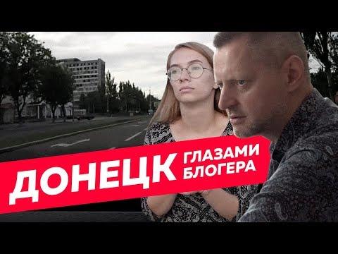 Как живут в Донбассе те, кто не воюет / Редакция
