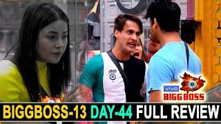 Biggboss 13, Day 44, Full Episode Review, highlights of Today Epidoe, Sid & asim fight