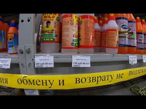 Строительный магазин. г. Абинск Краснодарский край