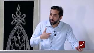 Nouman Ali Khan Baba Nasihatı