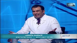 الدكتور الحلقة الكاملة مع د. ايمن رشوان الخميس 15-8-2019