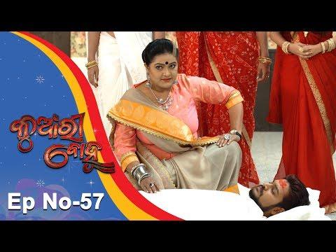 Kunwari Bohu   Full Ep 57   12th Dec 2018   Odia Serial – TarangTV thumbnail