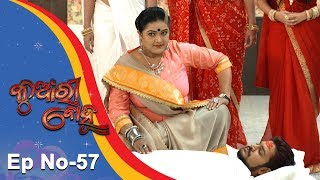 Kunwari Bohu | Full Ep 57 | 12th Dec 2018 | Odia Serial – TarangTV