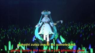HATSUNE MIKU - SNOW FAIRY STORY 2015 - Snow Miku Live! 2015 (English and Romaji Subtitles)