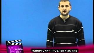 TV STAR GAFOVI 2012   SPORTSKI PROBLEMI ZA ILE