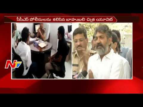 Baahubali Movie Team Thanks to CCS Police || Overcome Piracy || Hyderabad || NTV