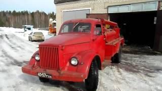 ГАЗ 51 АЦ-20
