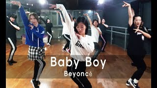Beyonce - Baby Boy / Dance Choreography 홍대댄스학원