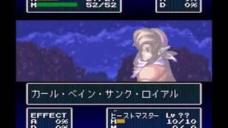 【FEDA】フェーダ とくしゅ・まほう 全キャラまとめ【必殺技】
