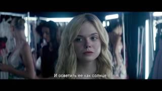 Неоновый демон - Трейлер (русские субтитры) 1080p