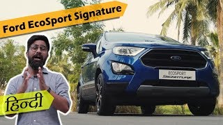 2018 Ford Ecosport Signature Edition - All You Need to Know