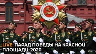 LIVE: Парад Победы на Красной площади