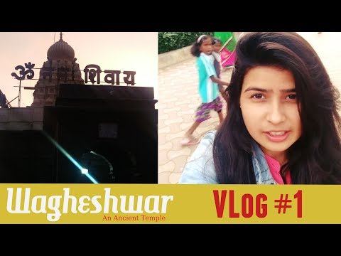 Ancient Temple In Pune, India | Wagheshwar Temple - Wagholi | Vlog #1