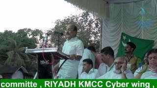 Muslim Youth League Yuva Kerala Yathra (PK.Kunhalikutty)  Malappuram