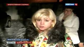 Подмосковные проститутки встретили полицейских танц
