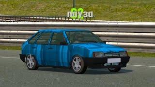 видео Лучший автомобиль 2109