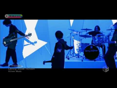 Lenny code fictionFlower OP For The Animeオールアウト!!All Out!! 2016
