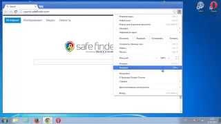 Как удалить Safe Finder быстро и эффективно(Простая и понятная видео инструкция по удалению Safe Finder из Google Chrome, Mozilla Firefox и Internet Explorer. Если у вас не получае..., 2015-08-30T20:59:43.000Z)