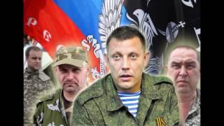 Донбасс давай за жизнь