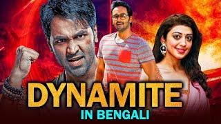 Dynamite (2019) Action Blockbuster Bengali Dubbed Full Movie | Vishnu Manchu, Pranitha Subhash