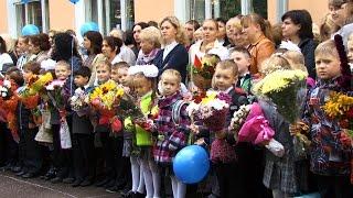 1 сентября 2015г. Школа №49 г. Ярославль