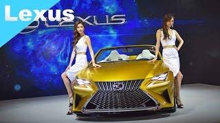 Lexus - 2016 世界新車大展   特別報導