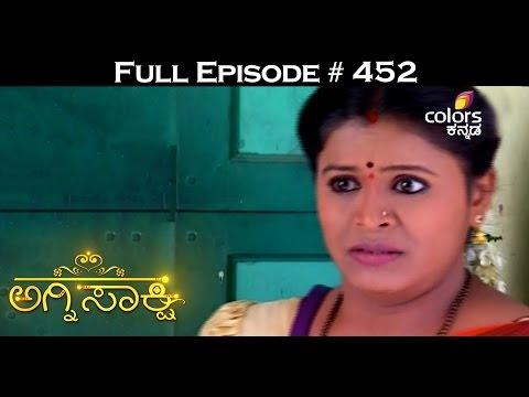 Agnisakshi - 21st August 2015 - ಅಗ್ನಿಸಾಕ್ಷಿ - Full Episode