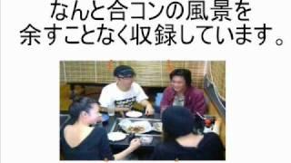 くわしくはコチラ→ http://www.infotop.jp/click.php?aid=152745&iid=34...