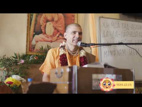 Шримад Бхагаватам 7.1.24 - Бхакти Расаяна Сагара Свами
