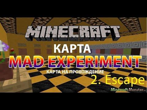 скачать карту mad experiment 2