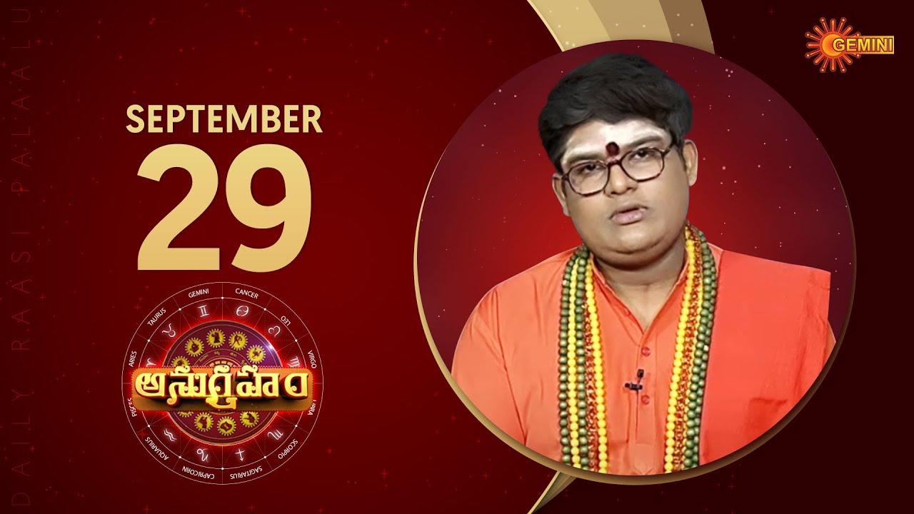 Daily Raasi Palaalu | Anugraham | 29 September 2020 | Gemini TV