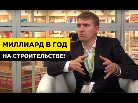 """СТРОИТЕЛЬНАЯ ФРАНШИЗА """"Ависта Модуль Инжиниринг"""""""