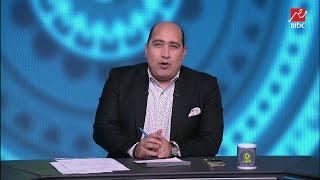 أحمد مجاهد يوضح التفاصيل الكاملة لتخفيف عقوبة الشناوي في مداخلته لبرنامج