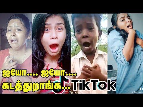 மணிஈஈஈ-க்கு பிறகு Tik Tok-இல் வைரலாகும் சிறுவன்  Viral Tiktok Videos