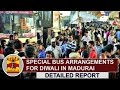 Special Bus Arrangements For Diwali In Madurai | Detailed Report | Thanthi Tv video