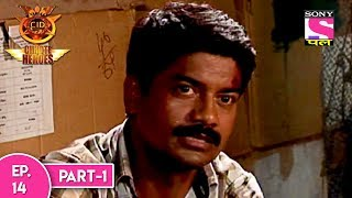 CID  Chhote Heroes - सी आई डी छोटे हीरोस - Episode 14 Part 1 - 7th June, 2017
