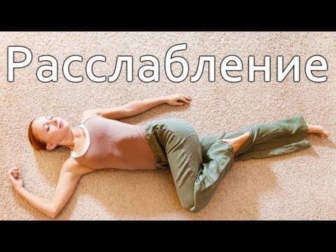 Девять лучших упражнений для лечения болей в ногах