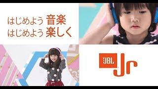 [JBL]JR300/JR300BT