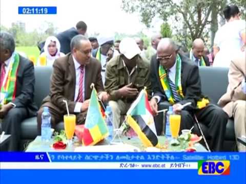 Ethiopia News: July 27, 2017 {8:00PM}