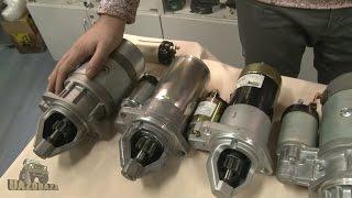 UAZOBAZA # 33 Стартеры для УАЗов с различными двигателями: выбор, обслуживание, ремонтопригодность