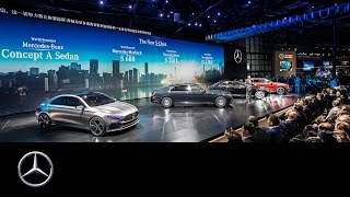 +++ LIVE +++ Mercedes Benz press conference #AutoShanghai 2017