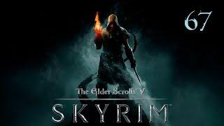 The Elder Scrolls V: Skyrim Прохождение pt67 Дом Пожирателя мира