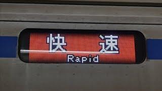 横浜市営地下鉄3406F側面LED
