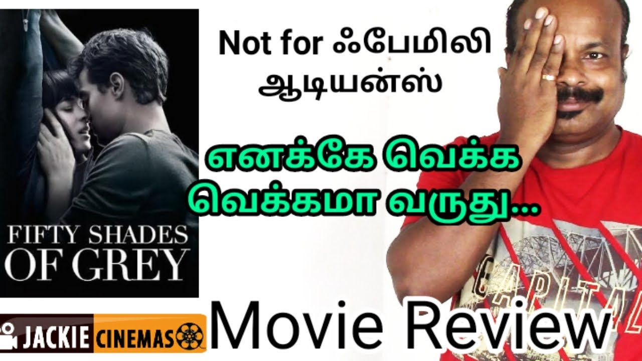 Shades movie grey the download of fifty Cộng đồng