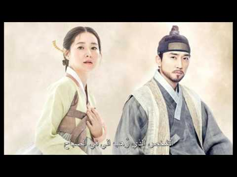The One - Going To You (saimdang light's diary ost) [Arabic Sub]