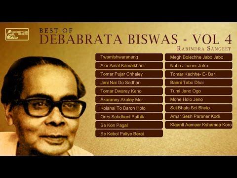 Best of Debabrata Biswas Vol 4 | Rabindra Sangeet | Debabrata Biswas Rabindra Sangeet