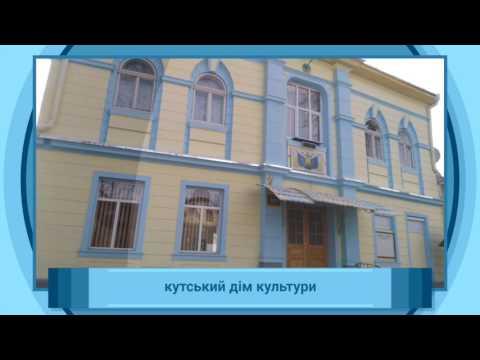 Славское Славско частный сектор коттеджи, усадьбы и