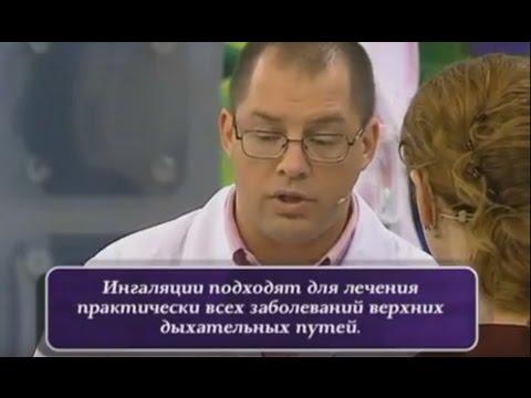 Как выбрать ингалятор Медтехника ортосалон - medsklad.com.ua