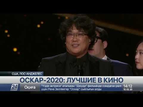 «Это большая честь» - Пон Джун Хо о вручении «Оскара»